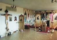 1995 г. Временный иконостас.